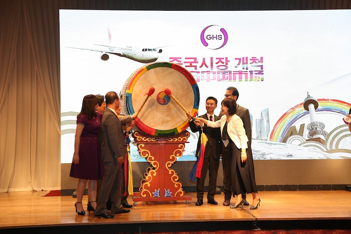 """GHS and Korean representatives co-beat the drum to announce the official launch of """"Global Tour Seoul Stop"""""""