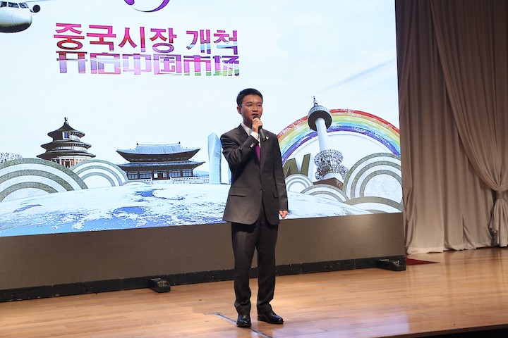 """GHS Chairman Jason Kong made a speech for """"Global Tour Investment-inviting Conference"""""""