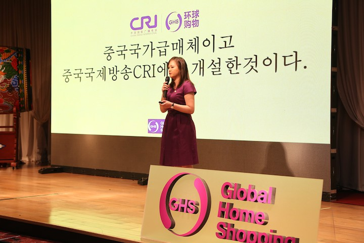 """GHS General Manager Sammi Chen made a speech titled """"Opening the Chinese Market"""""""