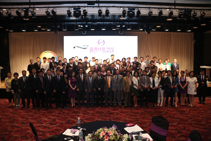 """GHS' """"Global Tour Investment-inviting Conference"""" was successfully held in Korea"""