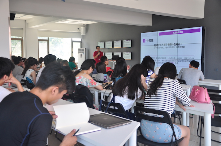 "Gu Bai gave a lesson titled ""Video Shopping: Selection of Commodities and Extraction of Selling Points"""