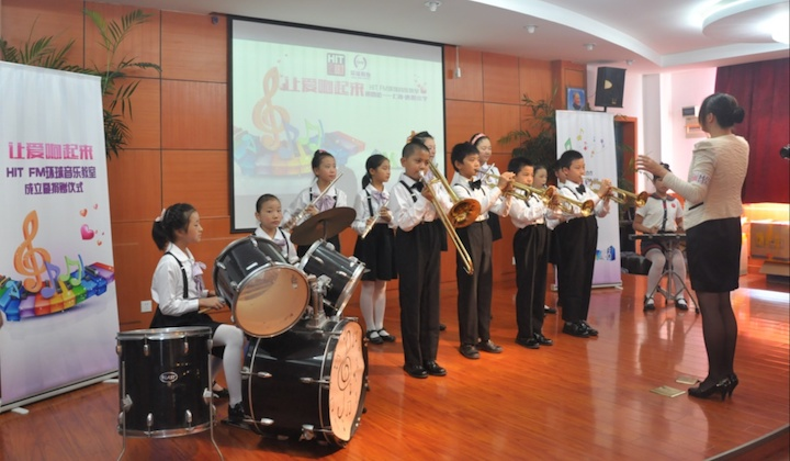 Pupils of Tangsi Primary School of Shanghai gave wonderful performances