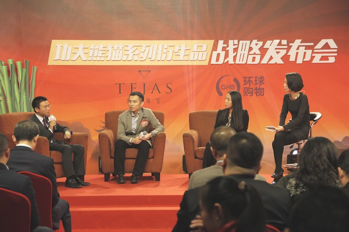 China Film Co., Ltd., Oriental Works and DreamWorks SKG talking freely about the development of movie derivative market
