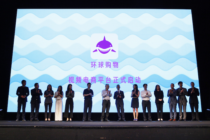 GHS held the Video E-commerce Platform News Conference at Poly Theatre in Beijing