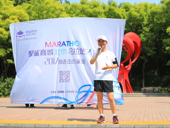 GHS president Jason Kong gave a speech at the launching ceremony of GHS Beijing Marathon