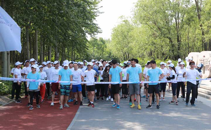 GHS Beijing Marathon officially started when the whistle sounded