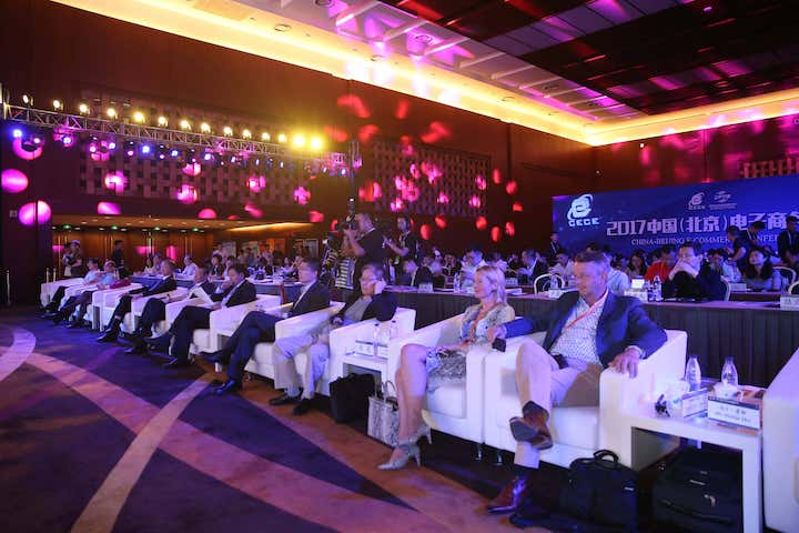 China (Beijing) E-commerce Conference 2017 held in Beijing