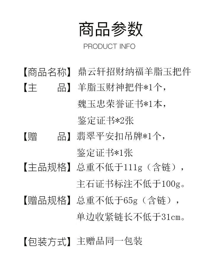 265905-安妮名媛挚爱大溪地黑珍珠_02.jpg