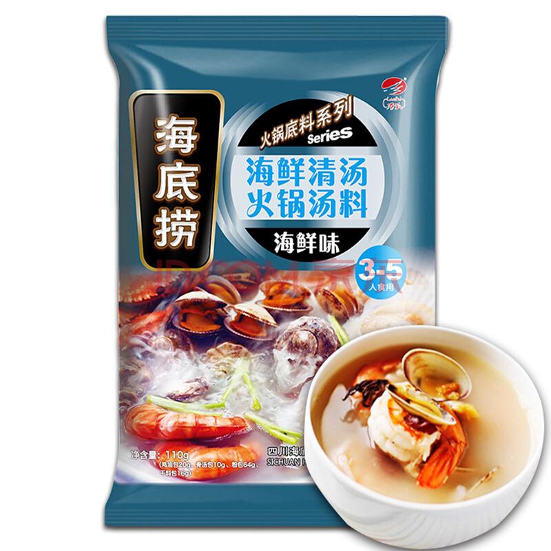 海底捞 海鲜清汤 火锅汤料 110g